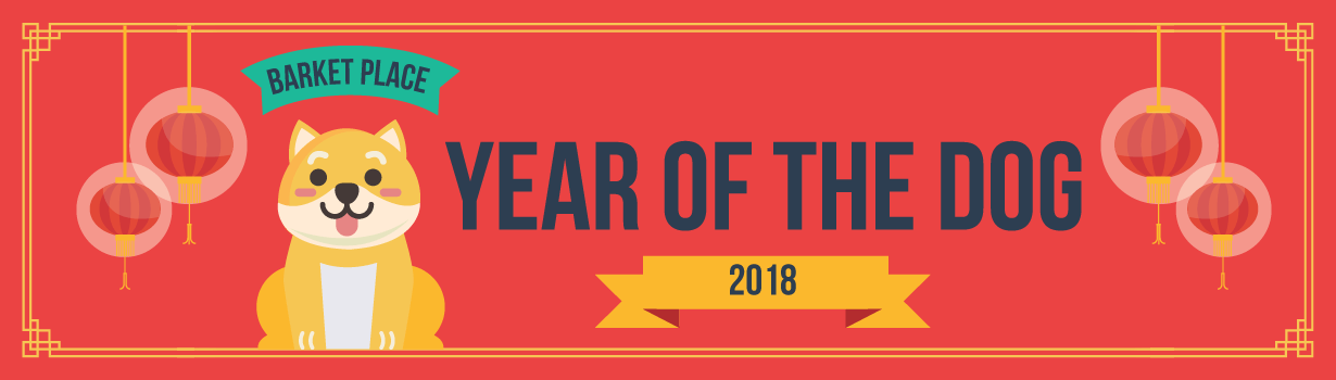 Celebrating 2018: The Year of The Dog